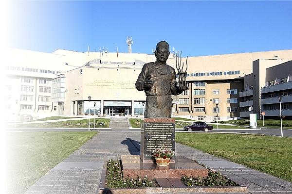 Ilizarov Center
